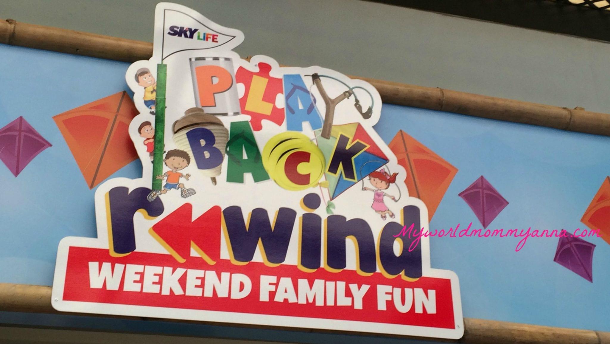 Little Kulit Sky Weekend Family Fun Playback Rewind My World Mommy Anna The wonderful pinoyteleseryerewind video downloader is a. mommy anna
