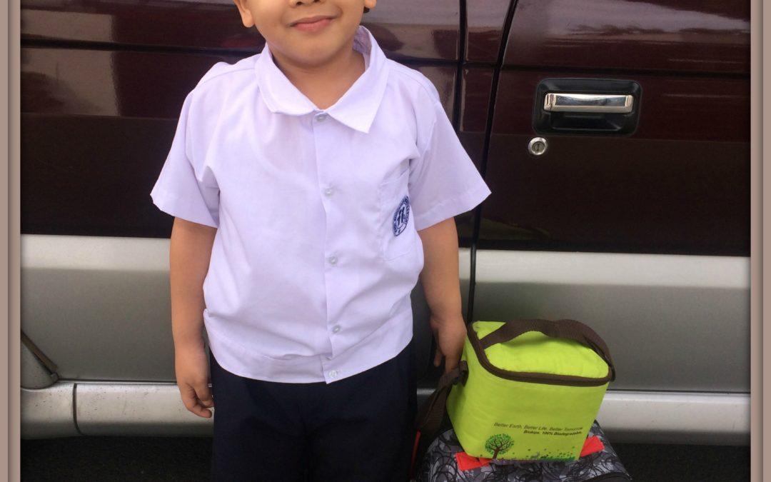 My Little Kulit is now in Grade 1