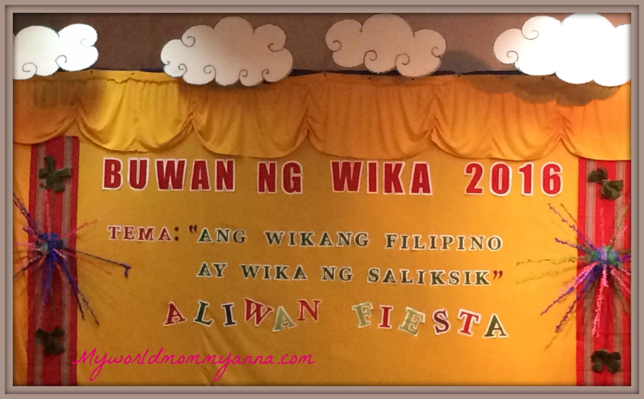 Little Kulit Buwan ng Wika - My World Mommy Anna